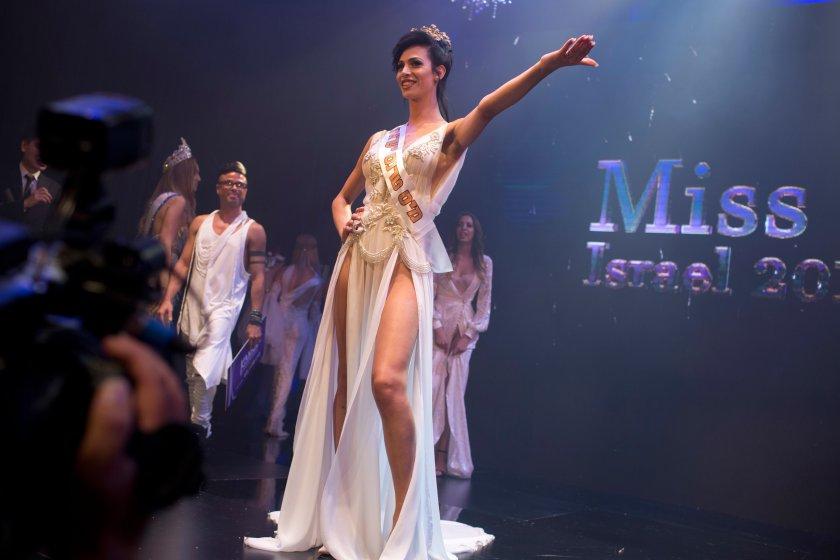 Mideast Israel Miss Trans
